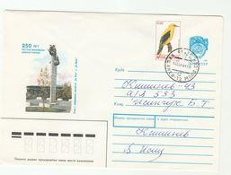 1992 MOLDOVA 0.65 BIRD Stamps On UPRATED 5k RUSSIA  POSTAL STATIONERY COVER Illus SAILING SHIP MONUMENT Birds - Moldova