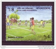 ##14, Bangladesh, Enfaut, Jeux, Children, Game, Palmier, Palm Tree - Bangladesh