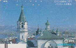 Télécarte Ancienne Japon / NTT 430-030 - EGLISE ORTHODOXE HARISTOS - CHURCH JAPAN Front Bar Phonecard ** MATE ** - Japon