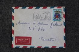 Timbre Sur Lettre De MADAGASCAR ( TAMATAVE) Vers TAMATAVE. - Madagascar (1960-...)
