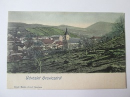 Oravita-Romanian Unused Postcard About 1900 - Romania