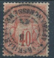 N°70 CACHET MARSEILLE AFFRANCHISSEMENTS BELLE FRAPPE - 1876-1878 Sage (Type I)
