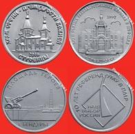 Transnistria, 1 Ruble In 2016 - 4 Coins In One Lot - Moldova