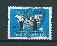 2013 Marokko Residenten Used/gebruikt/oblitere - Marokko (1956-...)