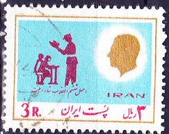 """Iran - 14. Jahrestag Der """"Weißen Revolution"""" (MiNr: 1858) 1977 - Gest Used Obl - Iran"""