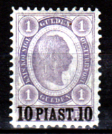 Levante-Austriaco-42 - 1891-96 - Y&T N. 30 (+) LH - Senza Difetti Occulti. - Oriente Austriaco