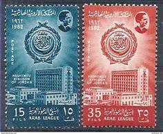 1963 JORDANIE 366-67 **  Ligue Arabe - Jordan