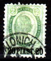 Levante-Austriaco-44 - 1891-96 - Y&T N. 31 (o) - Senza Difetti Occulti. - Oriente Austriaco