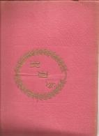 80 Somme  : Amiens Catalogue Meubles Et Sièges D'art établissemet R.D.Suter Et Fils 1908 Réf XXX - Publicités