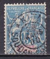 Soudan N° 8 - Sudan (1894-1902)