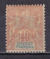 Soudan N° 12* - Soudan (1894-1902)