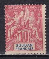 Soudan N° 16* - Soudan (1894-1902)