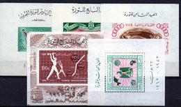EGYPT : G023  -  1958/62   5  MNH Sheets  -  Yvert  € 50 - Blocchi & Foglietti