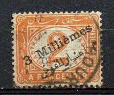 """EGYPT : G021  -  1898  P. Due  3m. On 2pi. : Variety  """" 2 """"  -  Yvert  € 80 - Servizio"""