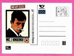 3025 - TCHEQUIE  --  Carte  Postale - Tchéquie