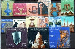 EGYPT : G019  -  1964  MNH Complete Set : 15 Pieces  -  Yvert  € 35 - Egitto