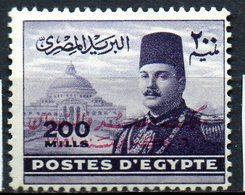 EGYPT : G014  -  1952  MNH  200 M.  -  Yvert  € 15 - Egitto