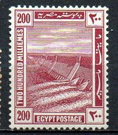 EGYPT : G007  -  1914  Mint  200 M. : Top Piece Of Set -  Yvert  € 50 - Egitto