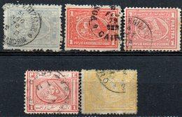 EGYPT : G006  -  1867/74  Little Used Lot  -  Yvert  € 25 - 1866-1914 Khedivato Di Egitto