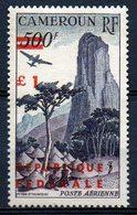 CAMEROUN : S134  -  1961 Air Mail : £ 1  With Large Overprint - Very Light Hinged - Camerun (1960-...)