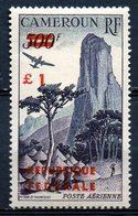 CAMEROUN : S133  -  1961 Air Mail : £ 1 MNH  With Short Overprint - Camerun (1960-...)