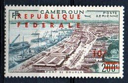 "CAMEROUN : S132  -  1961 Air Mail :  10/.   MNH  With Little ""10"" - Camerun (1960-...)"