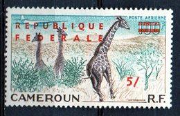 "CAMEROUN : S131  -  1961 Air Mail :  5/.   MNH  With Little ""5"" - Camerun (1960-...)"
