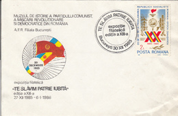 COMMUNIST HISTORY MUSEUM, REPUBLIC ANNIVERSARY, SPECIAL COVER, 1985, ROMANIA - Briefe U. Dokumente
