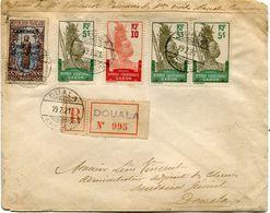 CAMEROUN LETTRE RECOMMANDEE DEPART DUALA  19-2- 21 KAMERUN POUR LE CAMEROUN - Cameroun (1915-1959)