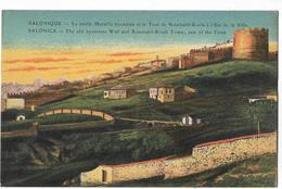 Grèce - Salonique - La Vieille Muraille Byzantine Et La Tour De Kouchakli-Koulé à L'Est De La Ville - Greece