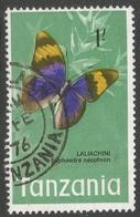 Tanzania. 1973 Definitives. 1/- Used. SG 167 - Tanzania (1964-...)