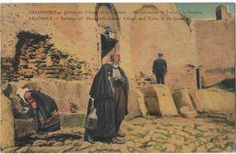 Grèce - Salonique - Entrée Du Village De La Citadelle - Macédonienne Et Turco à La Fontaine - Grèce