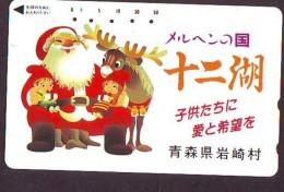 NOËL WEIHNACHTEN (2064) CHRISTMAS KERST NAVIDAD NATALE - Noel