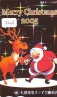 NOËL WEIHNACHTEN (2065) CHRISTMAS KERST NAVIDAD NATALE - Noel