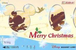 NOËL WEIHNACHTEN (2068) CHRISTMAS KERST NAVIDAD NATALE - Noel