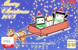 NOËL WEIHNACHTEN (2069) CHRISTMAS KERST NAVIDAD NATALE - Noel