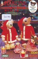 NOËL WEIHNACHTEN (2075) CHRISTMAS KERST NAVIDAD NATALE - Noel