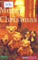 NOËL WEIHNACHTEN (2076) CHRISTMAS KERST NAVIDAD NATALE - Noel