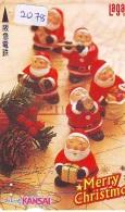 NOËL WEIHNACHTEN (2078) CHRISTMAS KERST NAVIDAD NATALE - Noel