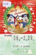 NOËL WEIHNACHTEN (2080) CHRISTMAS KERST NAVIDAD NATALE - Noel