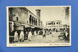 Cartolina Tinisia - Tunisi - Place Et Mosquee El Halfaouine - 1930 Ca. - Unclassified