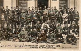CARTE PHOTO SALONIQUE En 1912 - Greece