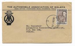 FRANCOBOLLO MALAYA SELANGOR 10 CENTS 1958 SU BUSTA - - Malaysia (1964-...)
