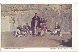 Grèce - Réfugiés D'Épire - Corfou - Grèce