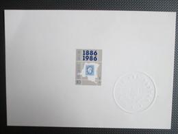 SLX 5 Frans - 2199 - Gemeenschappelijke Uitgifte Met Zaïre - Cote € 225 - Belgium
