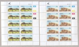 Ciskei 1986 Independence Set Of 40 Stamps In 4 Mini Sheets MNH - Ciskei