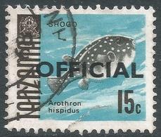 Tanzania. 1967 Official. 15c Used. 17mm Length SG O21 - Tanzania (1964-...)