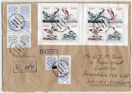 ESTONIA 1994 Registered Cover With Baltic Birds X 2 And Arms Stamps.  Michel 188-91 X 2, 203-205 - Estonia