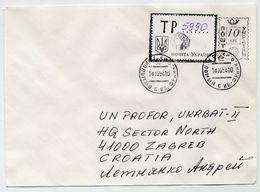 UKRAINE 1994 Provisional Postal Stationery Envelope With Additional Cash Franking, - Ukraine