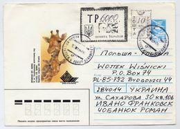 UKRAINE 1994 Provisional Overprint On Soviet Union Postal Stationery Envelope With Additional Cash Franking Label - Ukraine